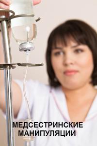анализ крови, измерение давления, анализ мочи