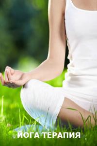 yoga225